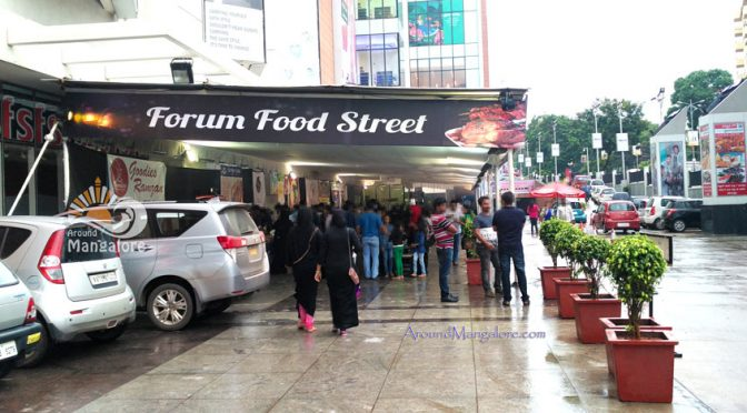Forum Food Street 2016 – The Forum Fiza Mall