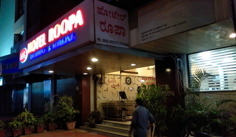 Gauji Gammath - Nirvana - Hotel Roopa, Balmatta, Mangalore