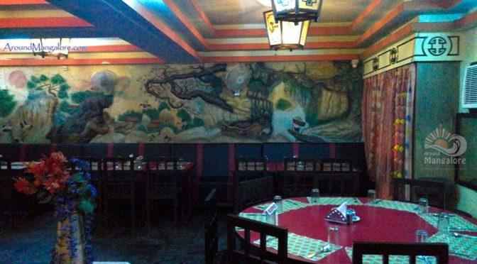 Hao Ming - Chinese Restaurant - Balmatta, Mangalore
