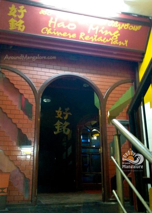Hao Ming Chinese Restaurant Balmatta Mangalore P4 - Hao Ming - Chinese Restaurant - Balmatta
