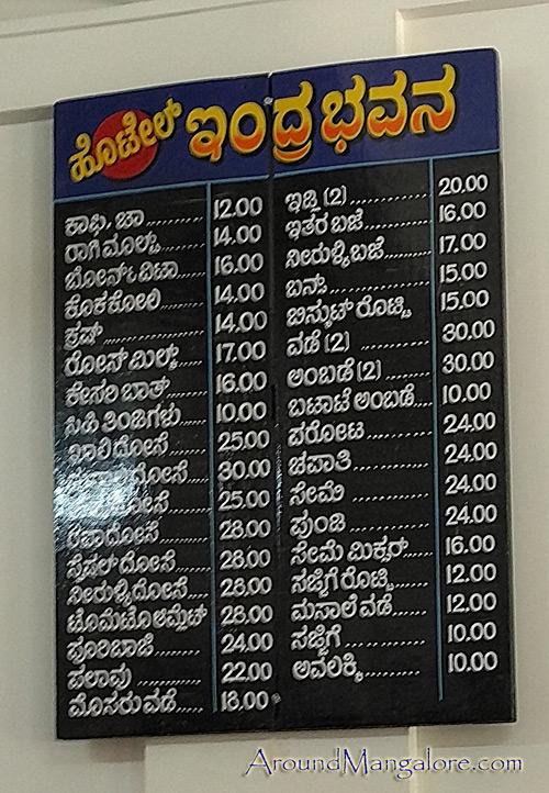 Food Menu - Indra Bhavan, Balmatta, Mangalore