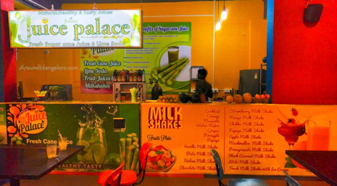 Juice Palace – Bharath Mall, Bejai