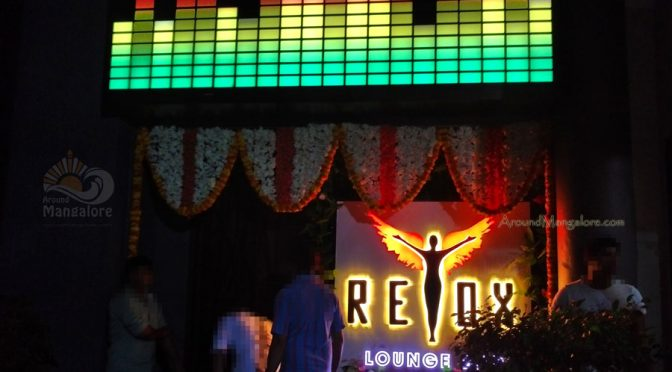 Retox Lounge Bar - Balmatta Road, Hampankatta, Mangalore