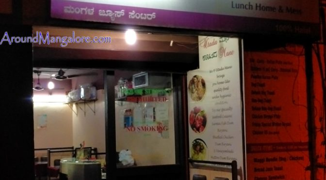 Utada Mane - Lunch Home & Mess - Light House Hill Road, Mangalore