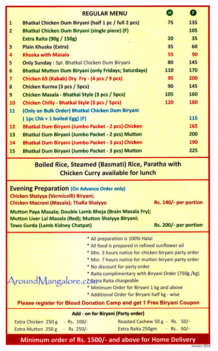 Food Menu - Utada Mane - Lunch Home & Mess - Light House Hill Road, Mangalore