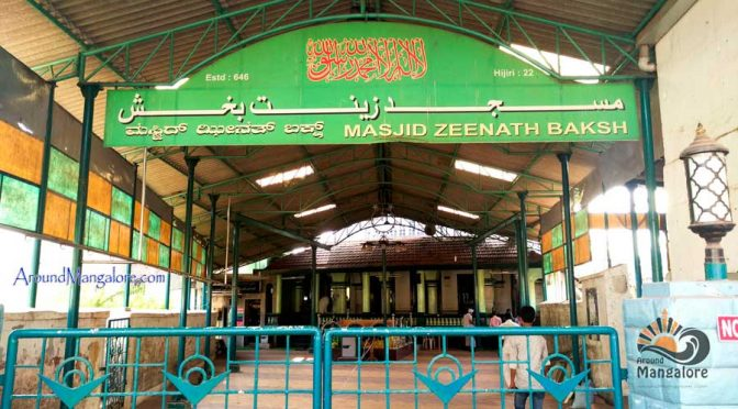 Masjid Zeenath Baksh(Jumma Masjid) - Bunder, Mangalore