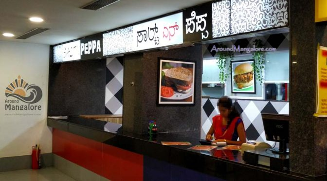 Salt n Peppa – Bharath Mall