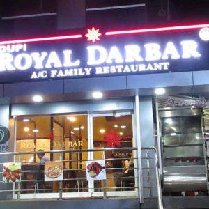 Udupi Royal Darbar - Restaurant - Falnir, Mangalore