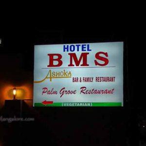 Ashoka - Bar & Family Restaurant - Vegetarian - Hotel BMS, Kuntikana Derebail, Mangalore