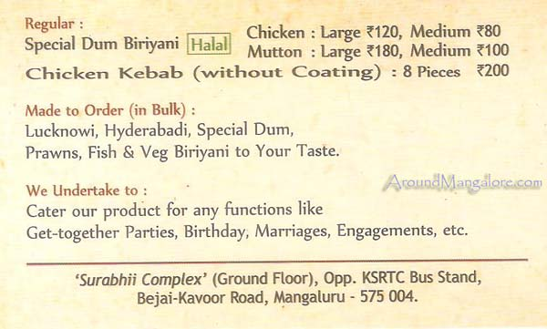 Surabhii - Biriyani Corner - Surabhii Complex, Bejai, Mangalore