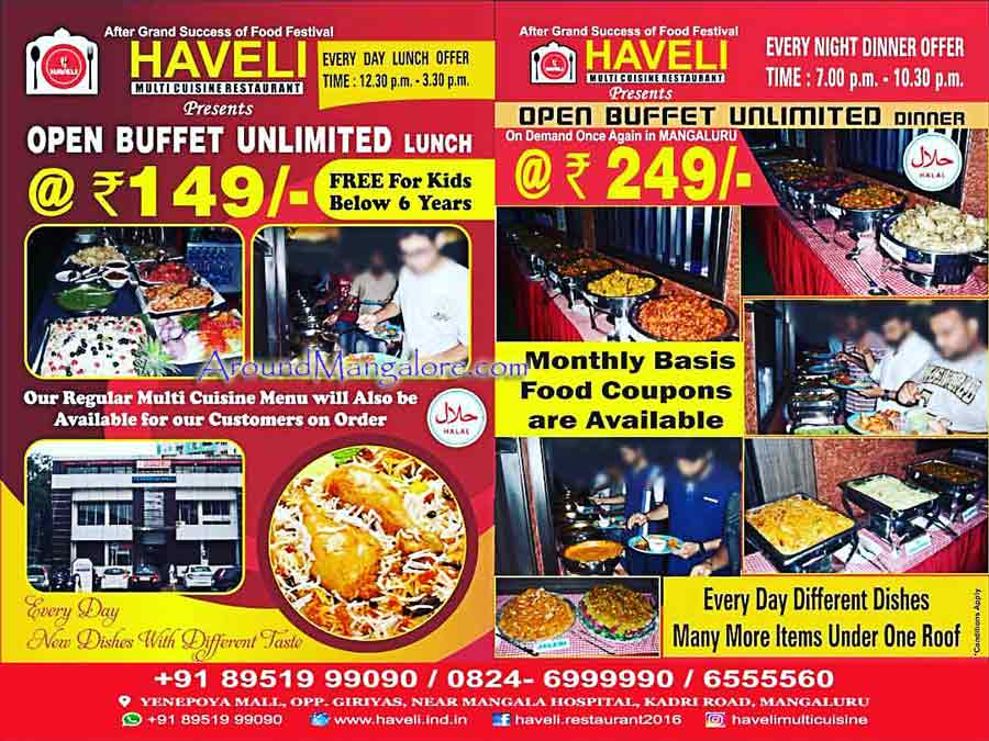 Haveli restaurant kadri around mangalore info for Cuisine unlimited