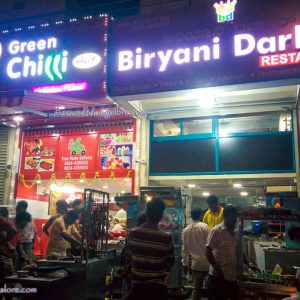 Biryani Darbar Restaurant - Bejai, Mangalore