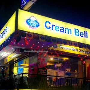 Cream Bell Shoppe - Stone Ice Cream Parlour - Mangalore