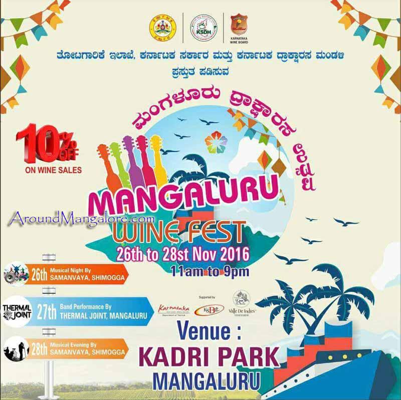 Mangaluru Wine Fest - 26 to 28 Nov 2016 - Kadri Park
