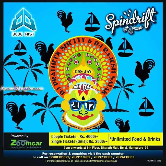 New Year 2017 - 31 Dec 2017 - Spindrift, Mangalore