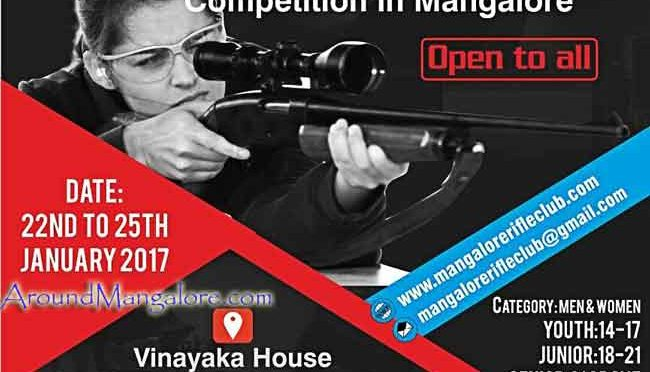 Air Rifle Shooting Competition – 22 to 25 Jan 2017 🗓