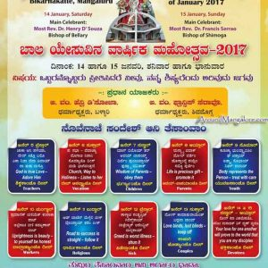 Annual Feast of Infant Jesus - 2017 - Bikarnakatte, Mangalore