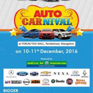 Auto Carnival - 10 & 11th Dec 2016 - Forum Fiza Mall, Mangalore