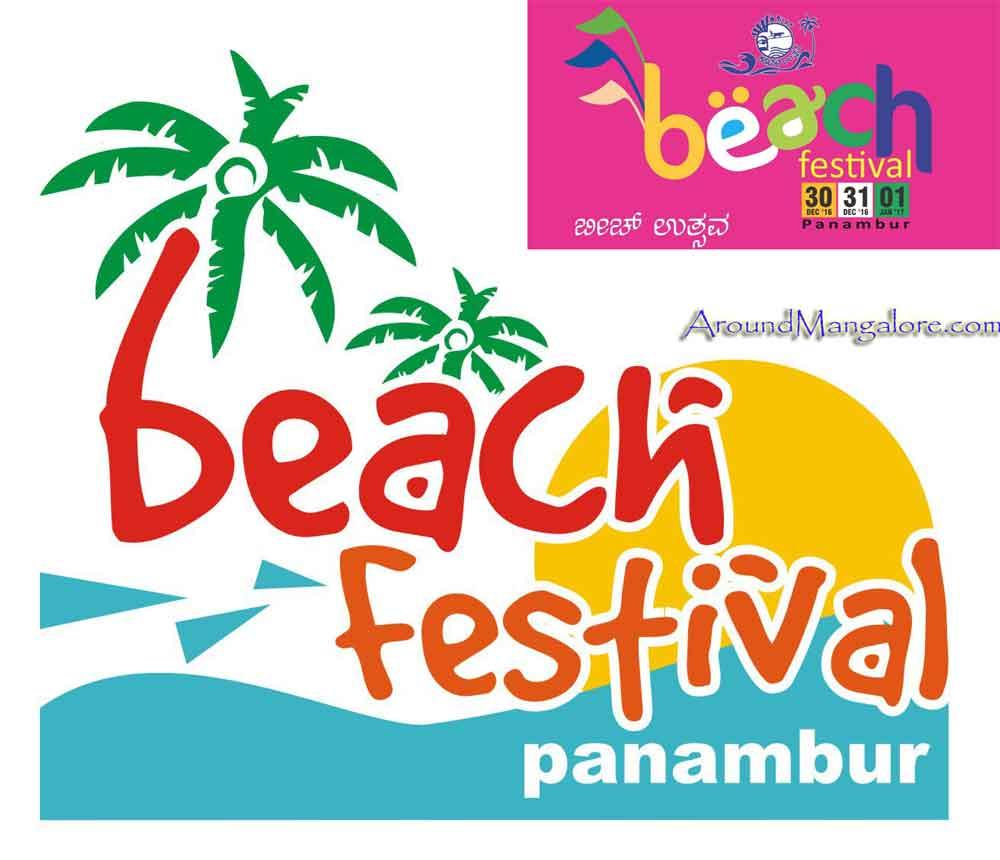 Beach Festival Panambur - 30 Dec to 01 Jan 2017 - Panambur Beach, Mangalore