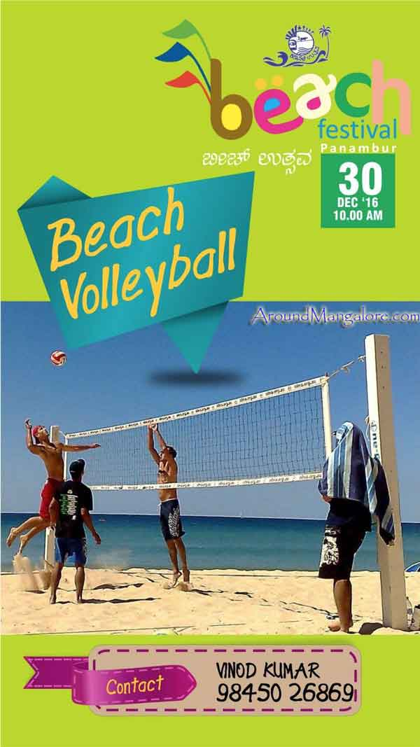 Beach Volleyball - Beach Festival Panambur - 30 Dec to 01 Jan 2017 - Panambur Beach, Mangalore