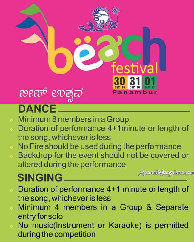 Dance & Singing - Beach Festival Panambur - 30 Dec to 01 Jan 2017 - Panambur Beach, Mangalore