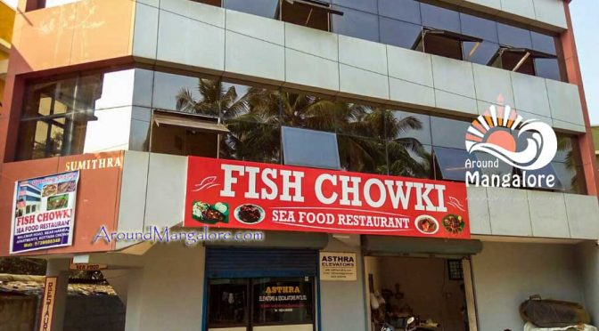 Fish Chowki - Sea Food Restaurant, Kottara Chowki, Mangalore