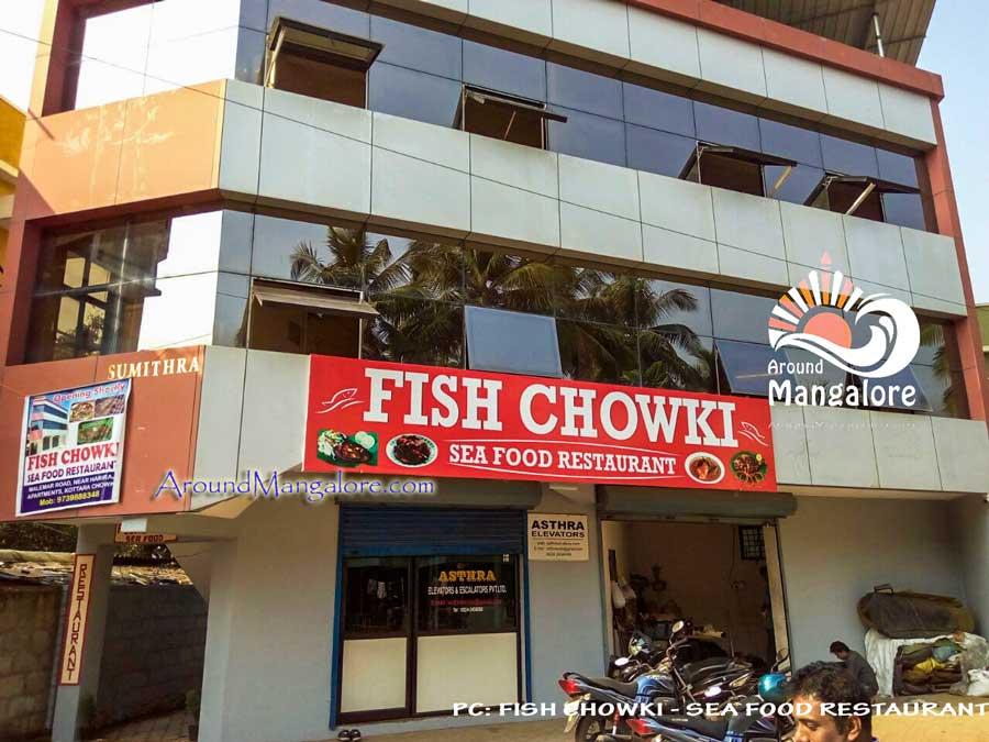 Fish Chowki Sea Food Restaurant Kottara Chowki Mangalore P1 - Fish Chowki - Sea Food Restaurant
