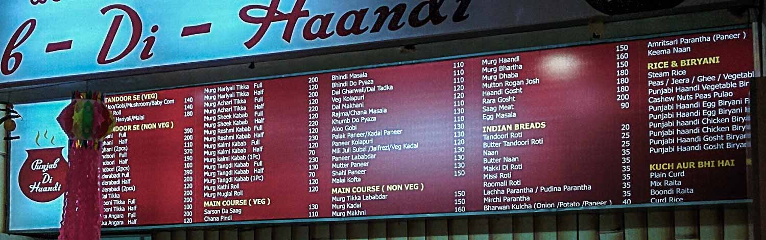 Food Menu Punjab Di Haandi City Centre Mall Hampankatta Mangalore - Punjab Di Haandi - City Centre Mall