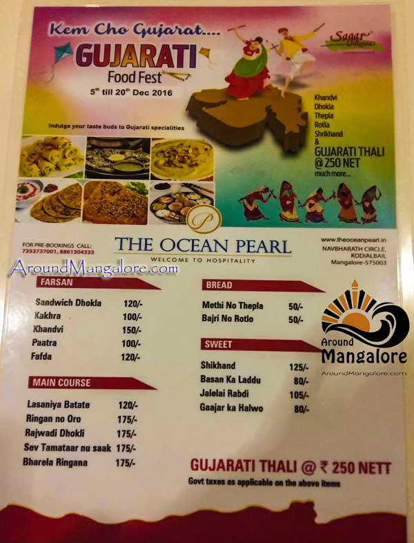 Gujarati Food Fest - Dec 2016 - Sagar Ratna, The Ocean Pearl, Mangalore - AroundMangalore.com