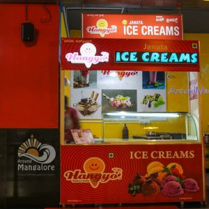 Hangyo Ice Cream - Bharath Mall, Mangalore