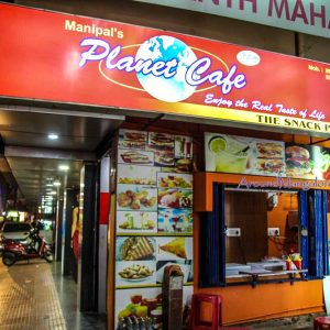 Planet Cafe - Opp. City Center, Hampankatta, Mangalore