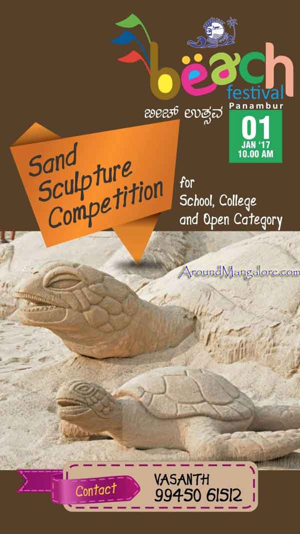 Sand Sculpture - Beach Festival Panambur - 30 Dec to 01 Jan 2017 - Panambur Beach, Mangalore