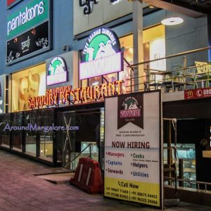 Savoury Restaurant - City Centre, Hampankatta, Mangalore