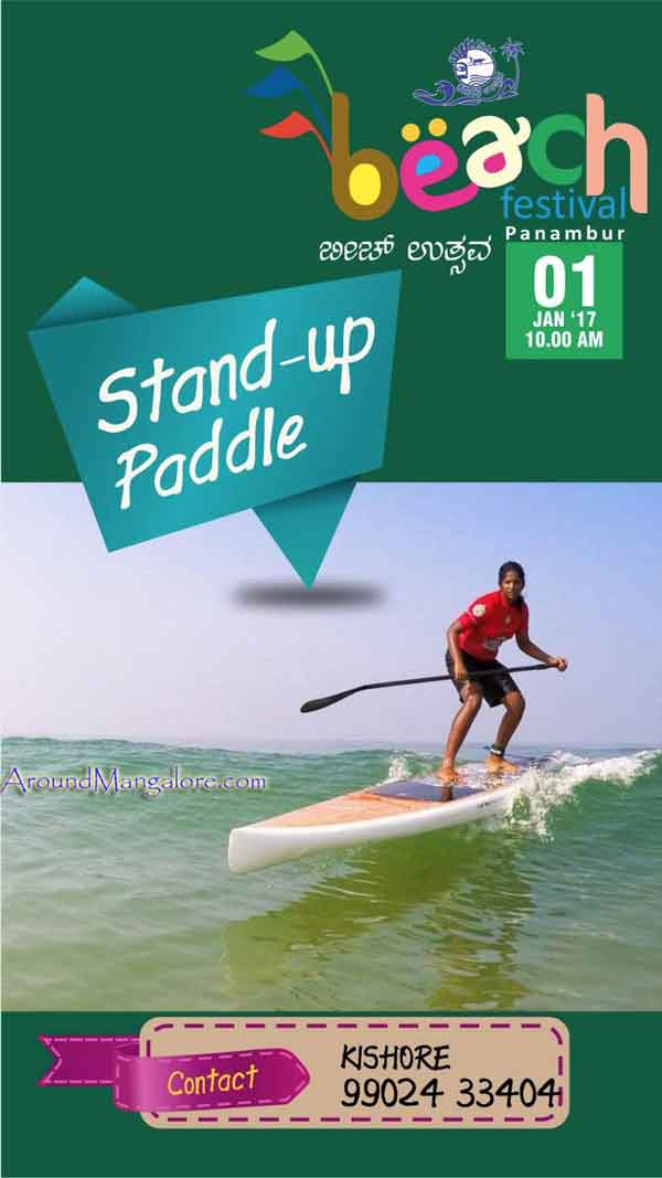 Stand-up Paddle - Beach Festival Panambur - 30 Dec to 01 Jan 2017 - Panambur Beach, Mangalore