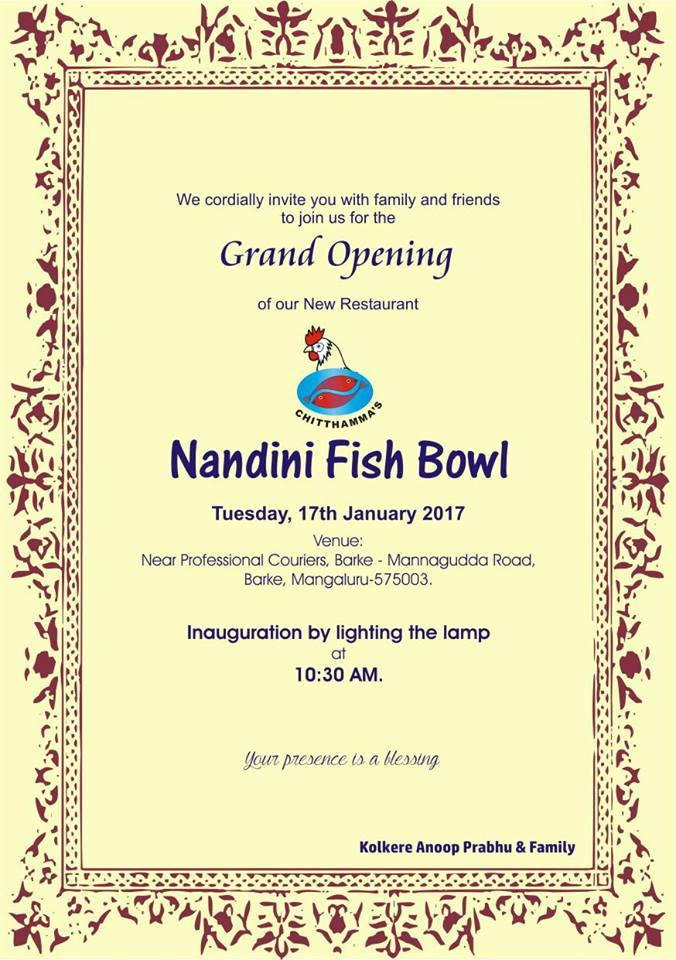 Nandini Fish Bowl - Barke, Mangalore
