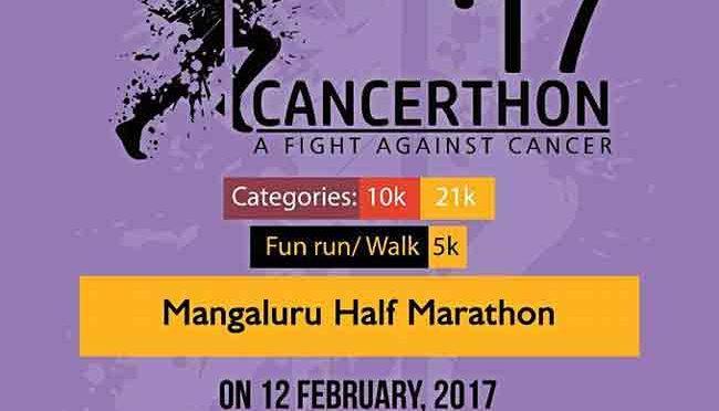 CANCERTHON 17 – Mangaluru Half Marathon – 12 Feb 2017