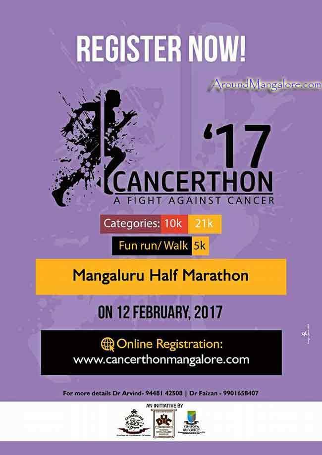 CANCERTHON 17 - Mangaluru Half Marathon - 17 Feb 2017 - Mangalore