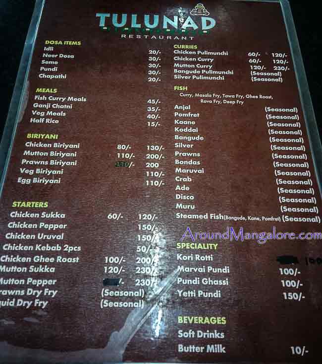 Food Menu - Tulunad Seafood Restaurant - Karangalpady, Mangalore