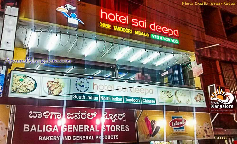 Hotel Sai Deepa - Restaurant - Bejai, Mangalore