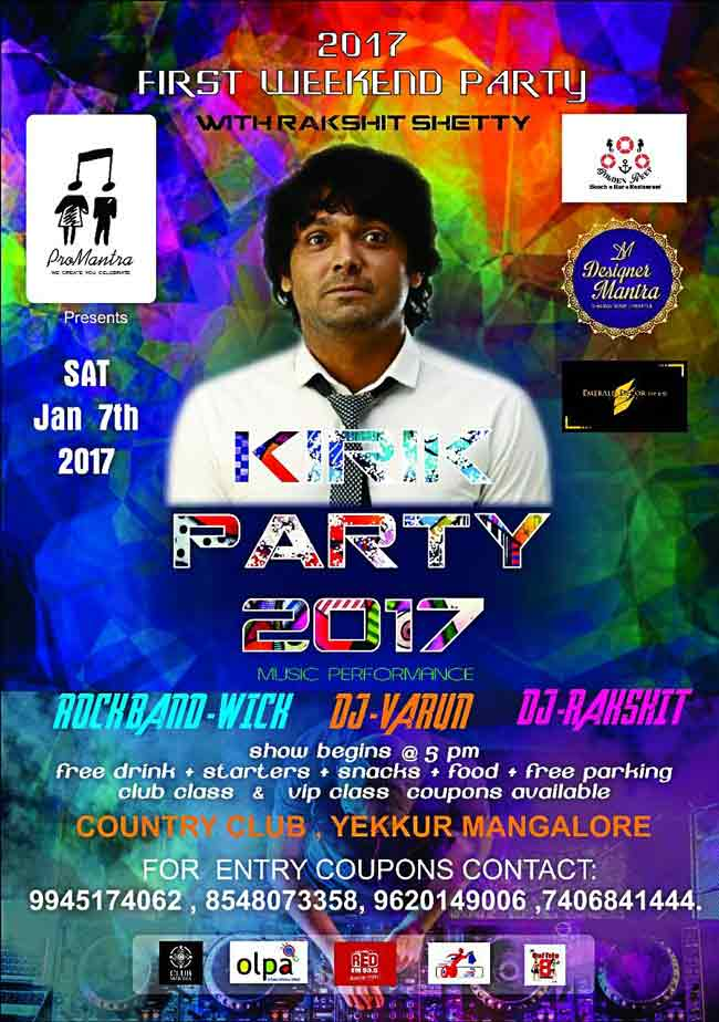 Kirik Party 2017 - 07 Jan 2017 - Country Club, Yekkur, Mangalore