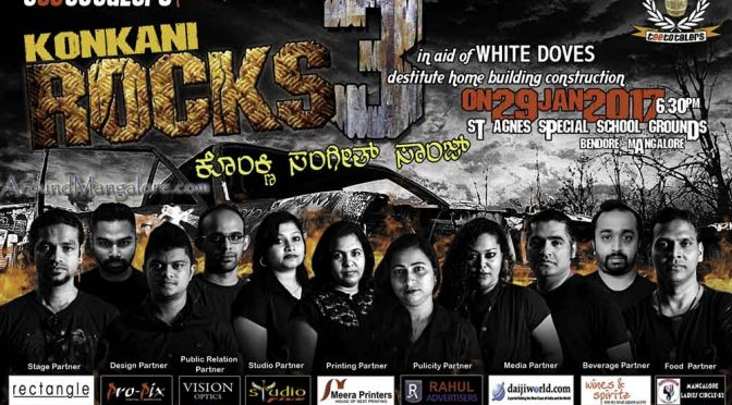Konkani Rocks 3 – St Agnes, Bendore – 29 Jan 2017