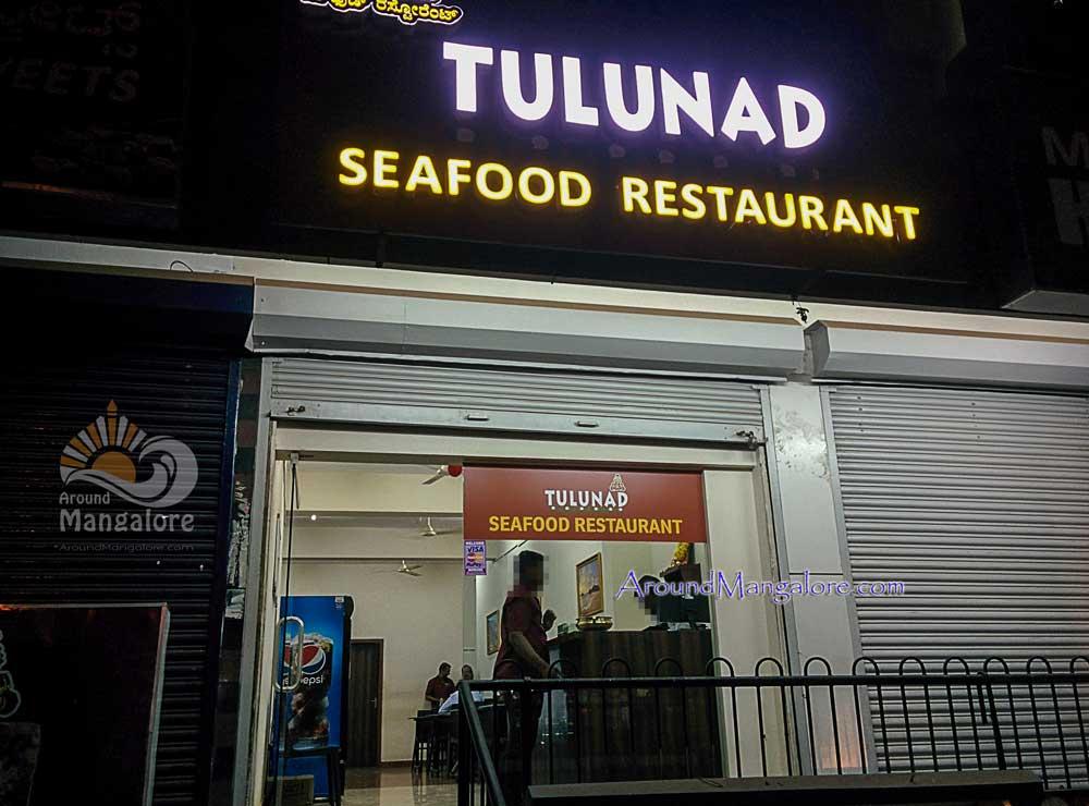 Tulunad Seafood Restaurant - Karangalpady, Mangalore - Mangaluru