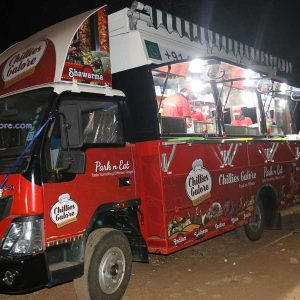 Chillies Golore - Food On Wheels - Near Kadri Park, Mangalore