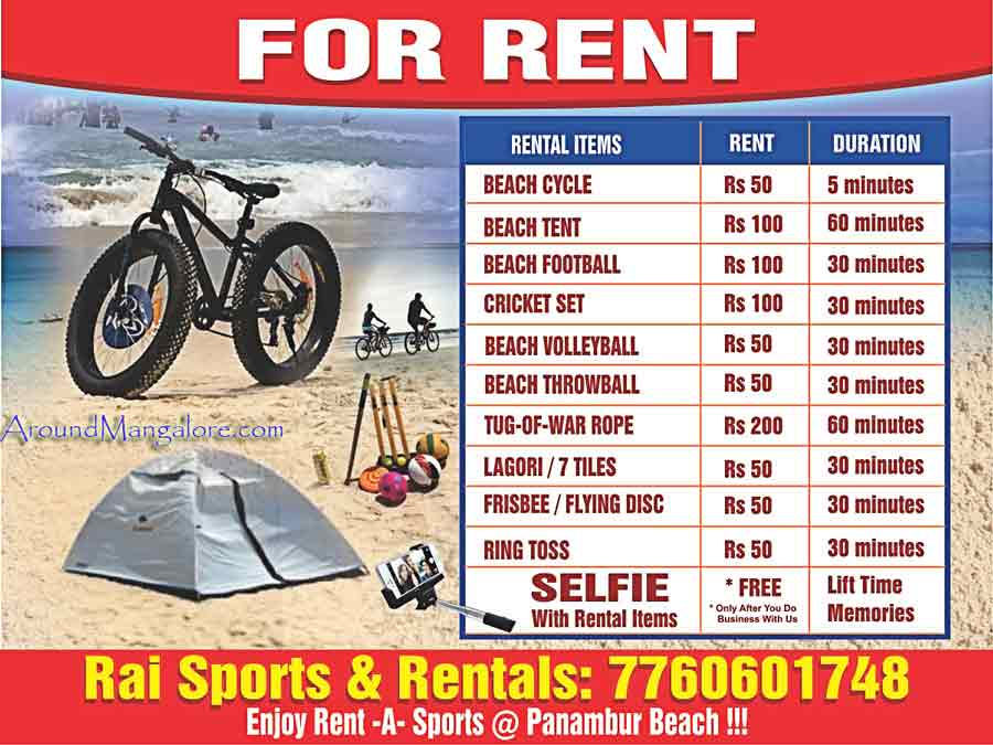 Rent-A-Beach sports at Panambur Beach, Mangalore