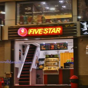 FIVE STAR Chicken - Kodailbail, Mangalore
