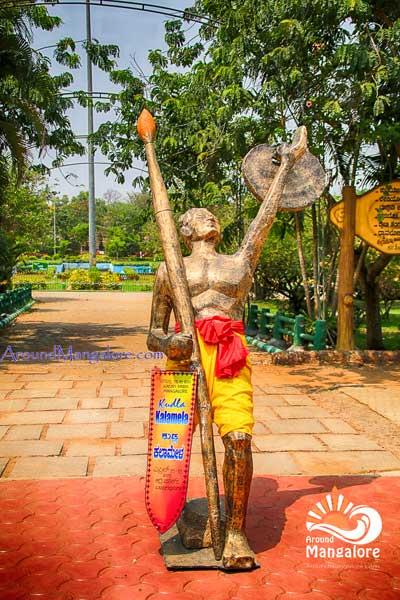 Kudla Kala Mela – 15 & 16 Apr 2017 - Kadri Park, Mangalore
