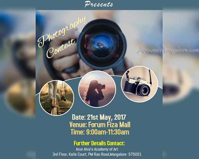 Photography Contest - 21 May 2017 - Forum Fiza Mall, Pandeshwar, Mangalore