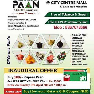 Royal Dessert Paan - City Centre Mall, Mangalore