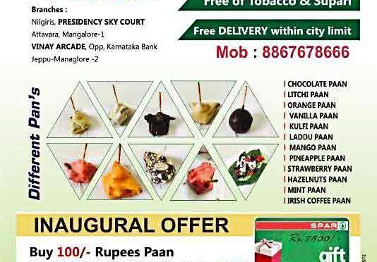 Royal Dessert Paan – City Centre Mall