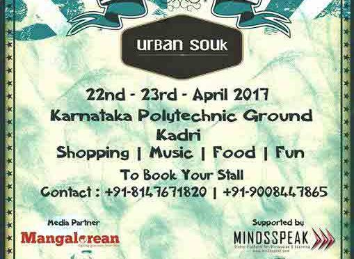 Urban Souk - Flea Market- 22 - 23 April 2017 - Karnataka Polytechnic Ground, Kadri, Mangalore